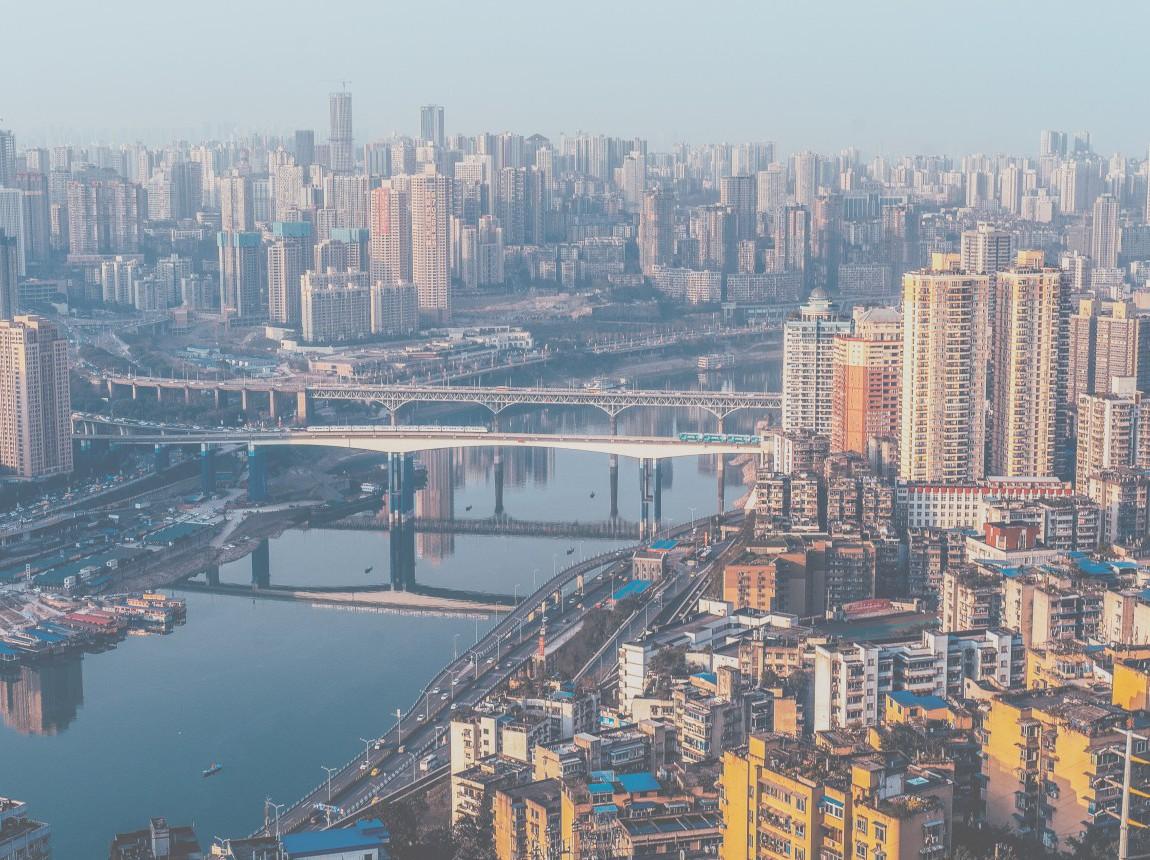 chongqing.jpeg